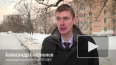 Петербуржцам объяснили почему в январе были высокие ...