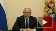 Песков рассказал об охране здоровья президента России