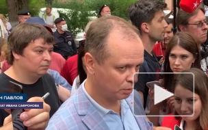 ФСБ обратилась в Минюст с жалобой на адвоката Сафронова