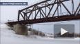 На Алтае 2 парня сбросили девушку с моста и скрылись