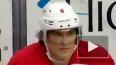 Звезда НХЛ Овечкин дисквалифицирован на три матча ...