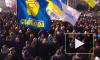 """В Киеве началась акция оппозиции накануне """"нормандского"""" саммита"""