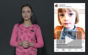 Top-Instagram: самые маленькие модники Интернета
