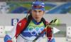 Сборная России по биатлону начала тренировочный сбор в Осло