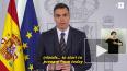 Испания с 1 июля отменит двухнедельный карантин для ...