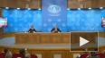 """""""Буферные зоны"""": оценка Лаврова инициатив США и Турции ..."""