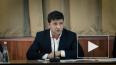 Зеленскому не позволили выступать на израильском форуме ...