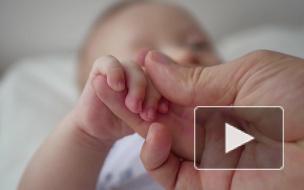 Названы сроки выдачи маткапитала за первого ребенка