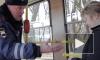 """""""Вежливый"""" гаишник учил автолюбителей тормозить перед трамвайными остановками"""