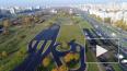 Городские открытия: первая лыжероллерная трасса в ...