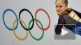 Выступление Юлии Липницкой вызвало фурор на Олимпиаде ...