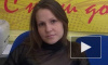 Дочь погибшего в ДТП с Мишариным ищет свидетелей аварии