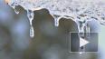 В Гидрометцентре пообещали россиянам холодный февраль