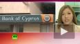 Почти все банки Кипра вернутся к работе уже 26 марта