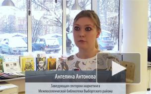 Ангелина Михайловна о книгах на выставке книжной иллюстрации в библиотеке на Рубежной