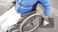 В России будет упрощен порядок правил оформления инвалид...
