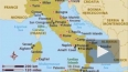 На севере Италии произошло пятибальное землетрясение