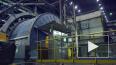 Украинский завод заказал в России алюминий для американс ...