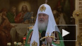 Патриарх Кирилл усмотрел опасные тенденции в законопроекте ...