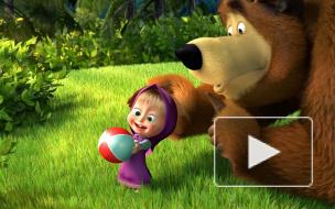 """Мультсериал """"Маша и медведь"""" покажут в кинотеатрах Великобритании и Ирландии"""