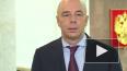 Силуанов сообщил о предстоящем дефиците бюджета на ...