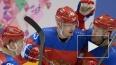 Россия – Норвегия: после первого периода счет не открыт