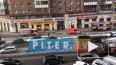 Видео: на Коломяжском горит несколько этажей, люди ...