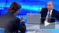 Путин рассказал, как парился со Шредером в пылающей бане