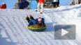 Зимние забавы: топ-10 мест, где покататься на ватрушках ...