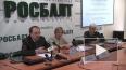 Николай Кропачев о бунте в СПбГУ: «По поводу зарплат ...