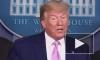 Трамп заявил о начале антинаркотической операции из-за коронавируса