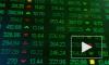 Всемирный банк заявил о начале нового кризиса из-за Китая