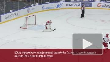 СКА уступил ЦСКА в первом матче серии