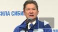 """""""Газпром"""" начал проектно-изыскательские работы по ..."""