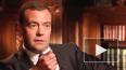 """Медведев призвал не радоваться Новому году, а """"страдать ..."""