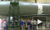"""Роскосмос предоставит астронавтам NASA два места для полетов на кораблях """"Союз"""""""
