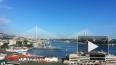 Школьница спрыгнула с моста для АТЭС во Владивостоке