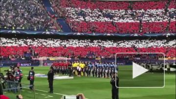 Лестер – Атлетико Мадрид: прогноз на матч ¼ финала Лиги Чемпионов