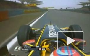 Виталий Петров будет гонять за «Кэтерхэм» в Формуле-1