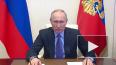 Путин считает, что при коронавирусе необходимо работать ...