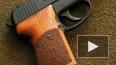 На Фермском шоссе стреляли из травматики, пострадавший ...