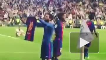 """Лео Месси против фанатов """"Реала"""""""