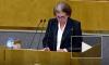 Терешкова считает, что критикующие ее поправку не любят страну