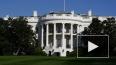 Уже девять охранников Обамы уволены из-за скандала ...