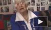 Зенит лишился своего талисмана - преданной 101-летней болельщицы