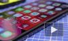 В России начали подниматься цены на iPhone