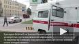МВД опровергает сообщение очевидцев о бездействии ...
