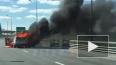 Видео: на ЗСД у Горского шоссе полыхает легковой автомоб...
