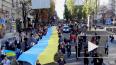 Украинские националисты вышли на марш в центре Киева