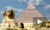 Археологи обнаружили более 80 древних захоронений в Египте